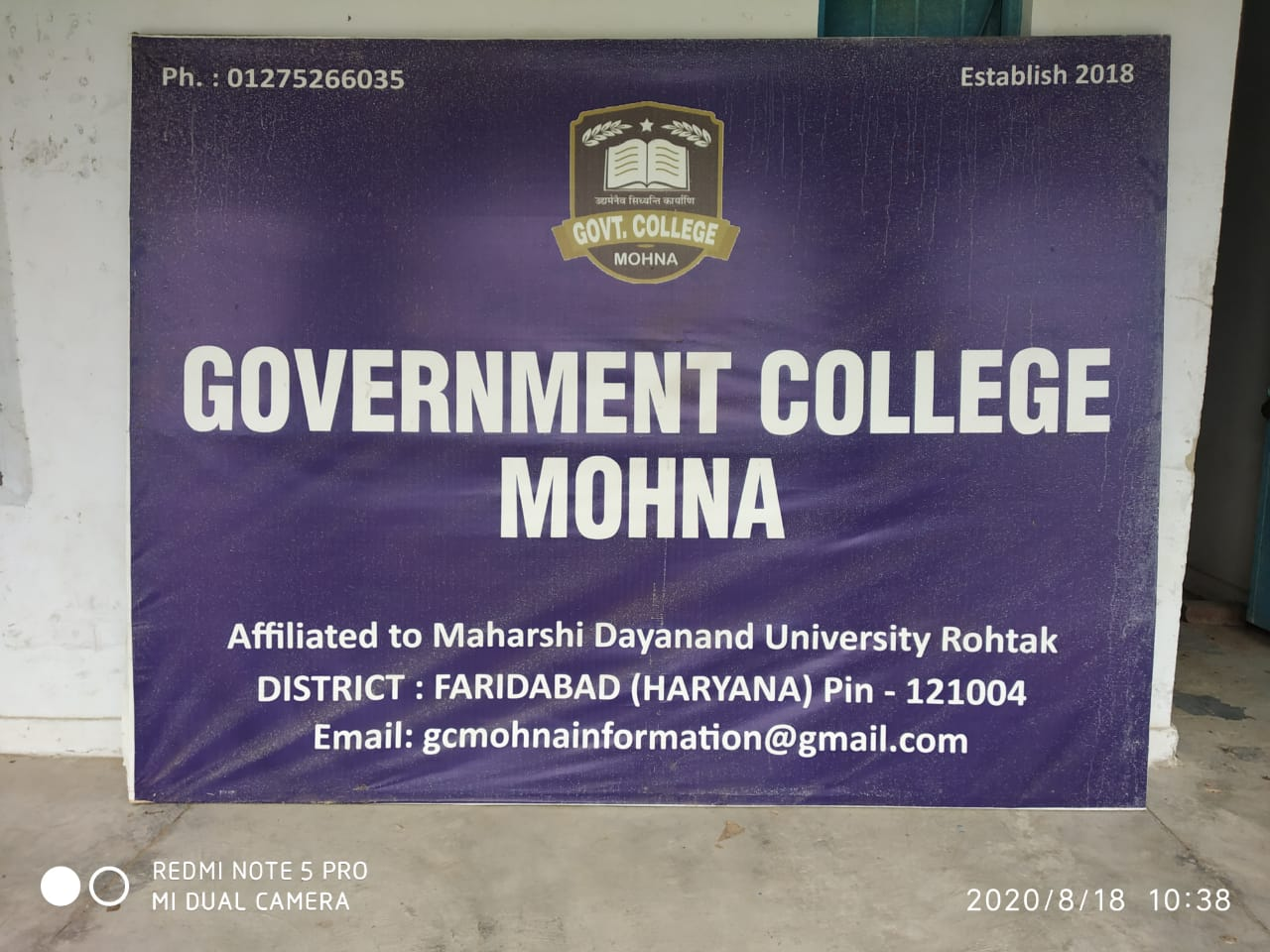 College Banner 2