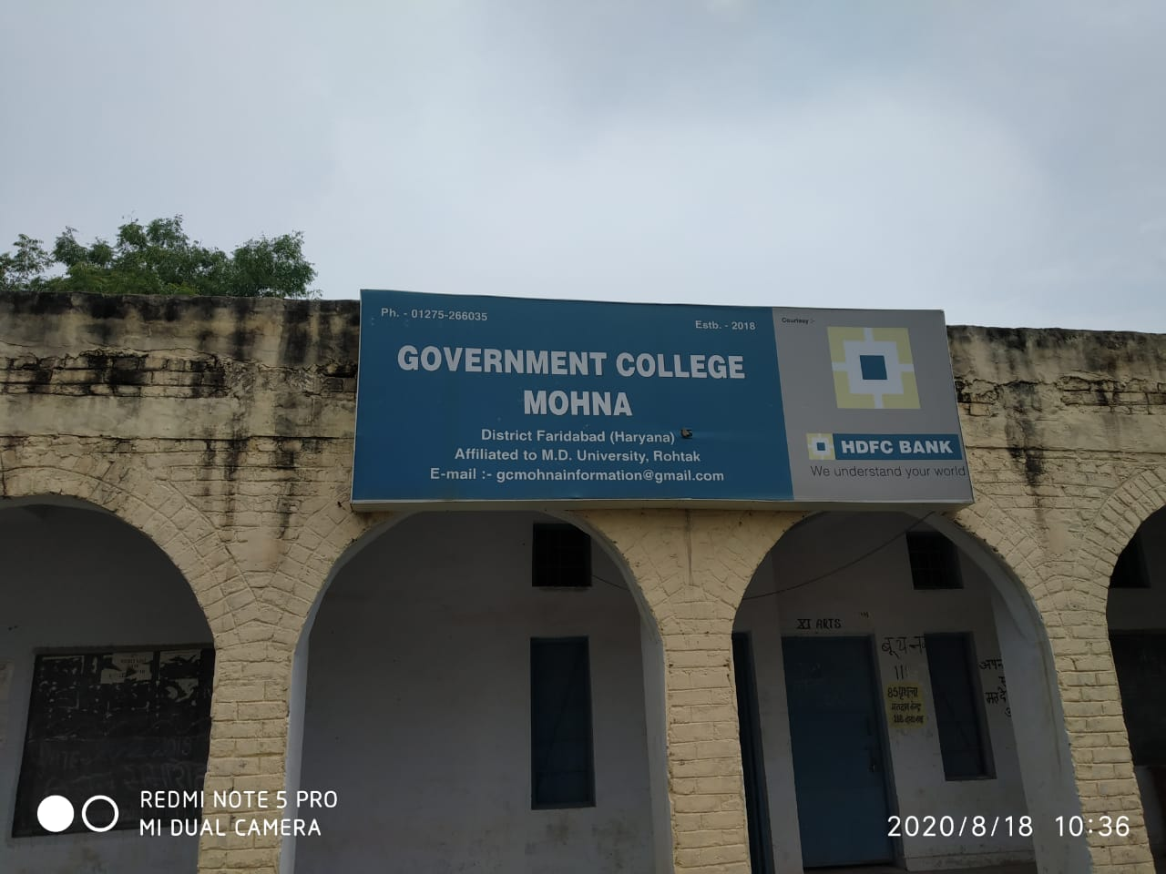 College Banner 3
